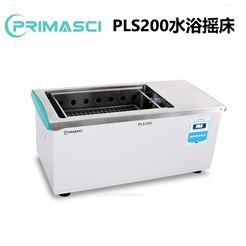 PLS200高精度水浴搖床英國PRIMASCI