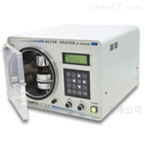 日本sanyu electron台式快速涂布机