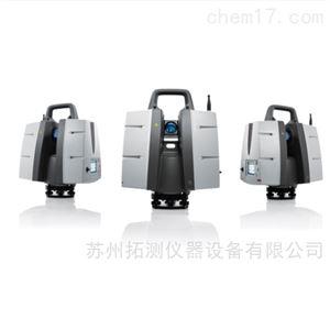 徕卡P30/P40超高速三维激光扫描仪
