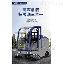江西物业用电动扫地车