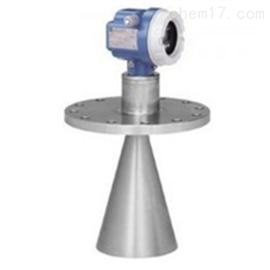 ZTK-T3A-LD215导波式雷达液位计