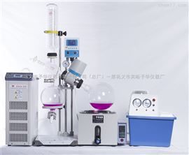 CCA-20小型冷却循环泵丨旋转蒸发仪降温