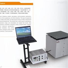 TL-100TL吸合式电磁振动台