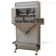ACX糖果包装机 组合秤包装秤