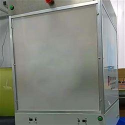 RYH-ZNC01智能无人运载车