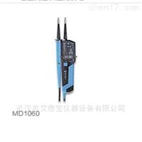MD1060电压及连续性测试笔万用表