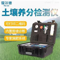 HED-GT4农业种植用土壤检测仪