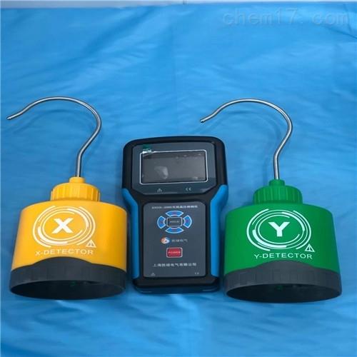 无线语音高压核相仪