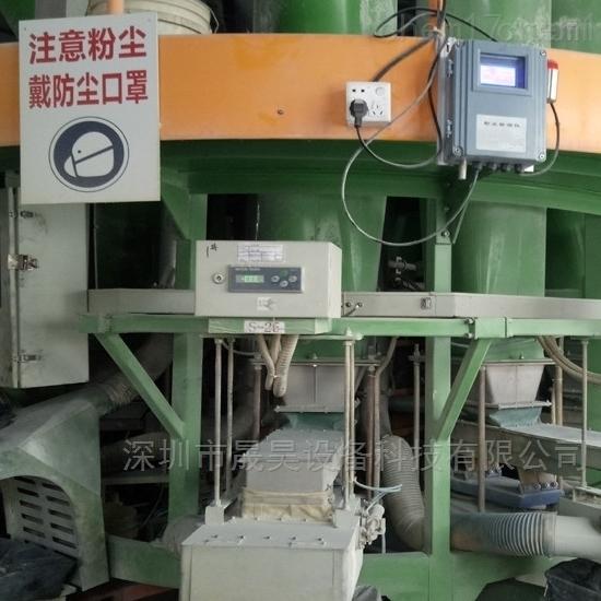 固定式粉尘检测仪
