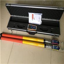 高压数显语音核相仪FRD-10KV
