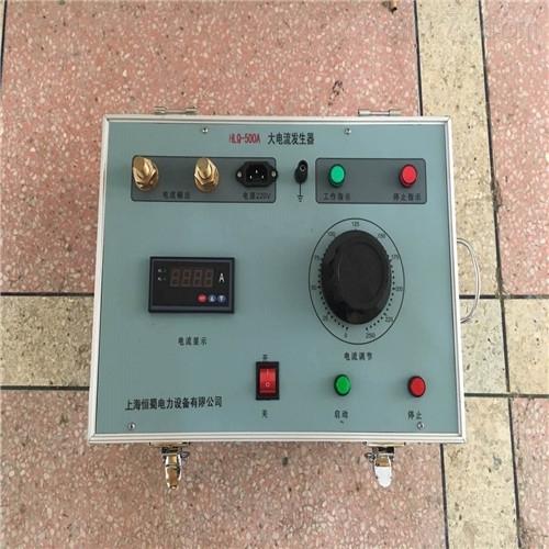 便携式一体大电流发生器