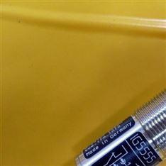 IFM传感器NBB06-3M22-E2苏州原厂代理