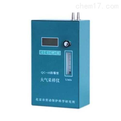 防爆大气采样器 QC-4S 技术参数