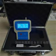 SHHB-012A手持式粉尘检测仪