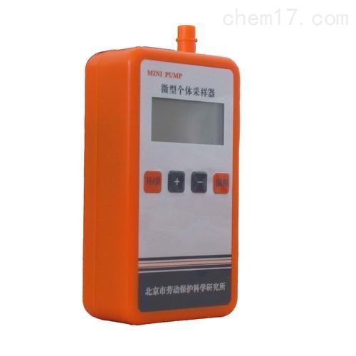Minipump个体气体采样器 30-300mL/min