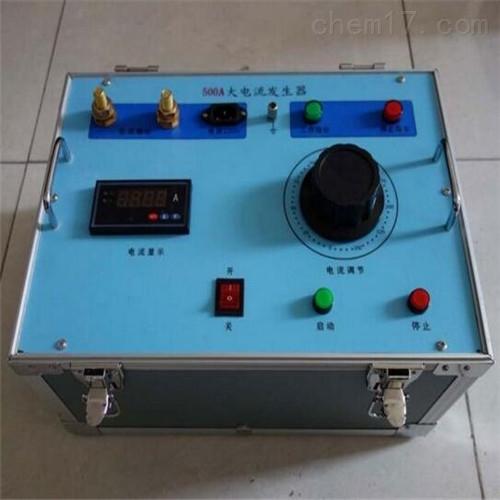 高精度数显大电流发生器