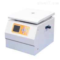 TGL1650核酸检测高速冷冻离心机