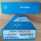 安捷伦ZORBAX Eclipse Plus C18 窄径色谱柱