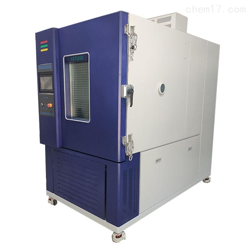 高低溫試驗箱 電池防爆高溫箱