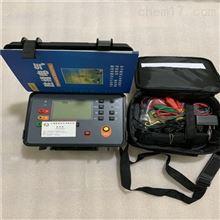 供应便携式全自动接地电阻测试仪
