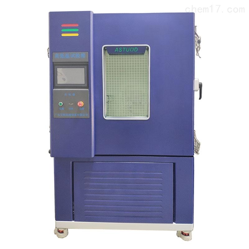 高低温防爆试验箱 恒温恒湿 线性温湿交变