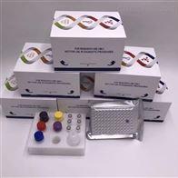 農藥殘留試劑盒
