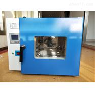 DHG-9025A台式300度电热恒温鼓风干燥箱