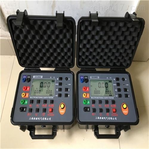 SX-2571数字接地电阻测试仪