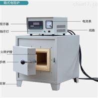 SX2-4-10A实验室 分体式箱式电阻炉定时恒温