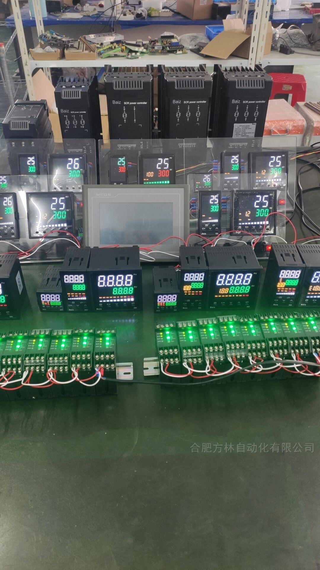 现货销售Baiz百丈温控器S319-T083010-300