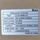 Baiz* SCR电力调整器S-3P-38080-3V