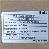 Baiz厂家直销 SCR电力调整器S-3P-38080-3V