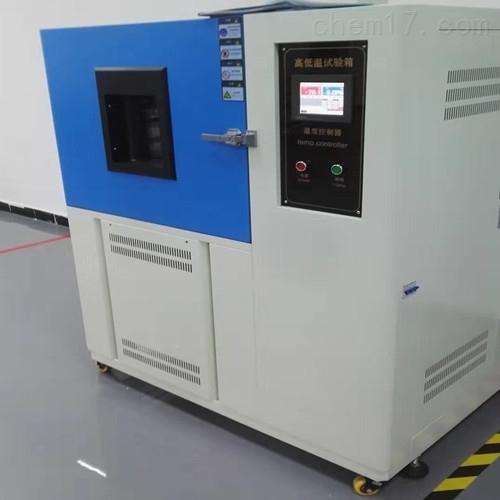 快速温度变化试验箱 BY-260CK