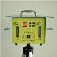 QC-2A 双气路大气采样器 0.1~1.2L/min