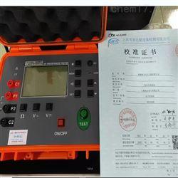 DER2571防雷数字接地电阻测试仪