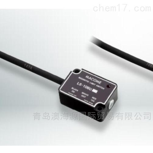 LS-106U高精度定位传感器日本原装MACOME
