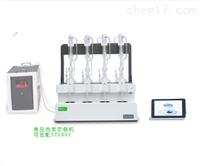 冰浴式多功能蒸馏仪