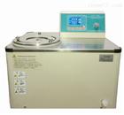 DHJF-4002國產負40度低溫攪拌反應槽