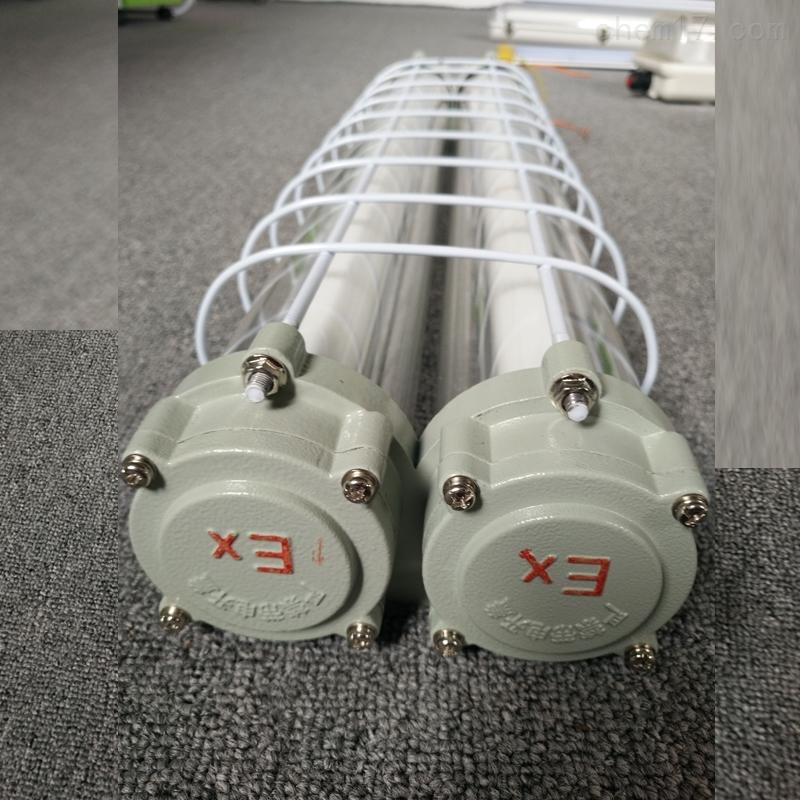 BAY/52-18W吊杆式化工厂隔爆荧光灯EX