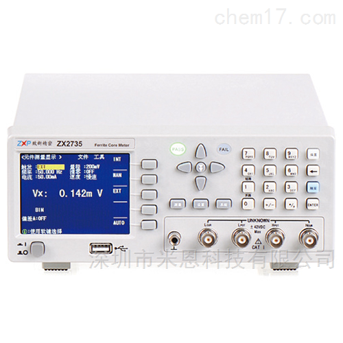 致新精密ZX2735系列铁芯特性/VA特性测试仪