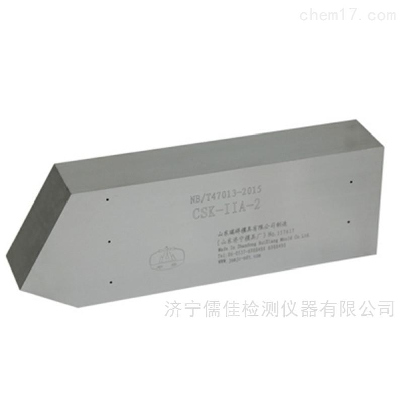 超声波试块 NB/T47013试块