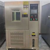 RGDHW-010小型恒溫恒濕試驗箱生產基地