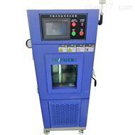 蘇瑞萬信高低溫試驗箱大小型恒溫恒濕箱