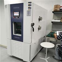 150L小型恒温恒湿试验箱高低温交变实验测试箱