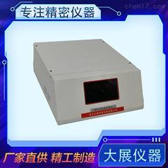 炭黑含量测试仪寿命