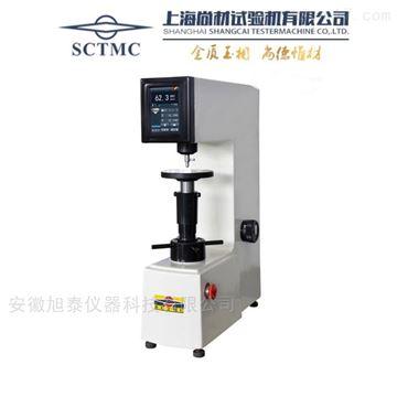 尚材HRS-150数显洛氏硬度计