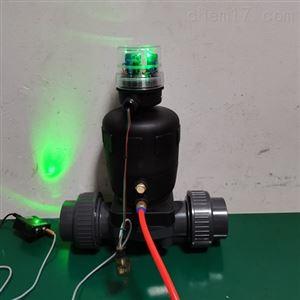 UPVC气动隔膜阀带信号反馈