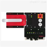 MGB2-IHB-PN-U-S3-DA-LEUCHNER安全门锁