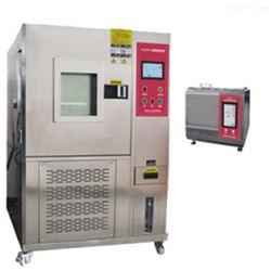 LB-342防护衣服静电衰减性测试仪