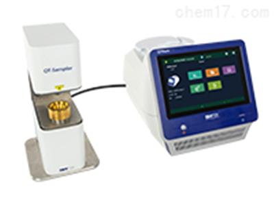 QTRam™透射拉曼光谱系统